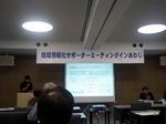 jyouhou_meeting.jpg