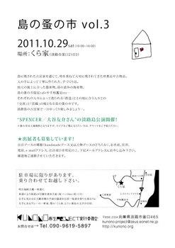 shima_vol3.jpg